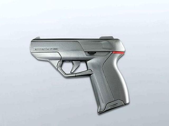 iP1 Smart Gun