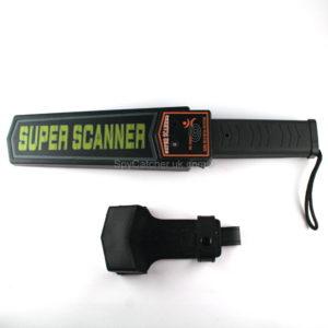 Hand Held Weapon Detector - Security Scanner H